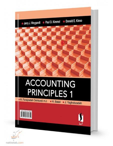 پشت جلد اصول حسابداری جلد اول
