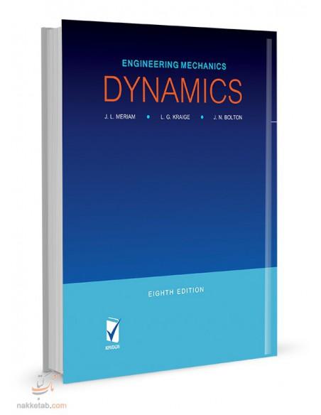 ENGINEERING MECHANICS DYNAMICS2