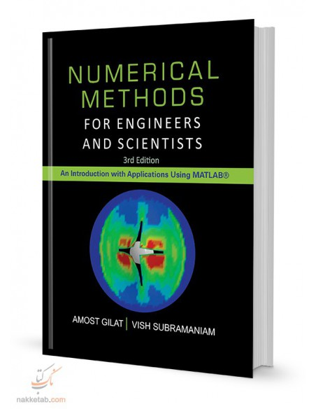 NUMERICAL METHODS FOR ENGINEERS AND SCIENISTS
