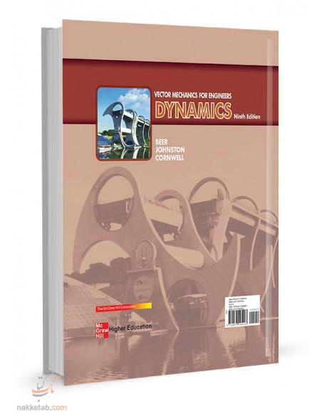 Posht jld VECTOR MECHANICS FOR ENGINEERS DYNAMICS