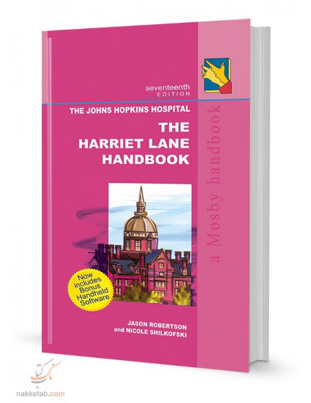 THE HARRIET LANE WITH APPLICATIONS