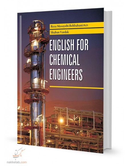 ENGLISH FOR CHEMICAL ENGINEERS