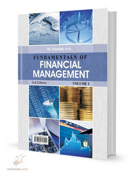 پشت جلد مدیریت مالی جلد اول