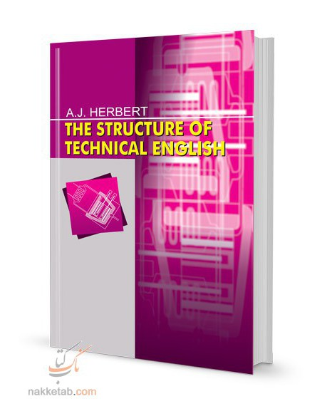 THE STRUCTURE OF TECHNICAL ENGLISH