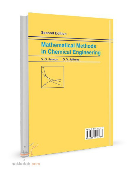 MATHEMATICAL METHODS IN CHEMICAL ENGINEERING 2