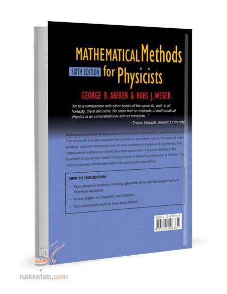 MATHEMATICAL METHODS FOR PHYSICISTS 2