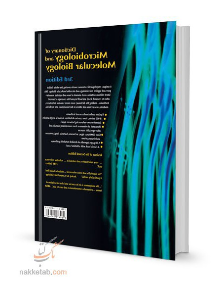 DICTIONARY OF MICROBIOLOGY AND MOLECULAR BIOLOGY 2