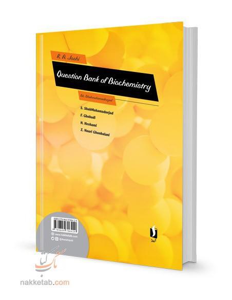 پشت جلد بانک سوالات بیوشیمی