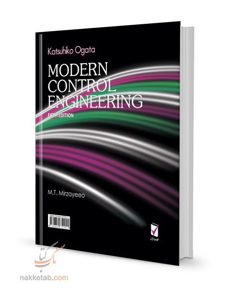 پشت جلد مهندسی کنترل مدرن