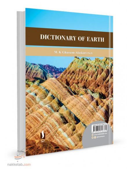 پشت جلد فرهنگ واژگان زمین