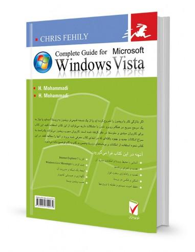پشت جلد راهنمای کامل MICROSOFT WINDOWS VISTA